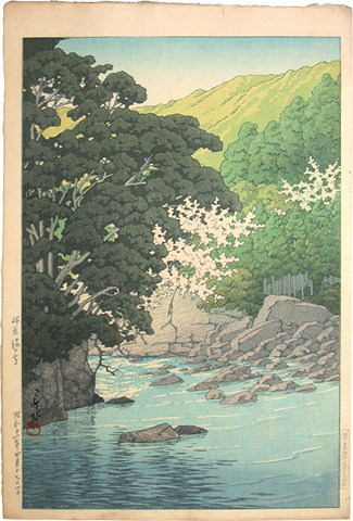 Yugashima, Ito by Kawase Hasui at Scholten Japanese Art