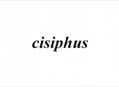 Sisyphus by Kay Rosen