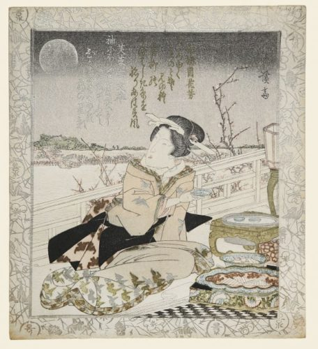 A Geisha Seated On A Veranda by Keisai Eisen