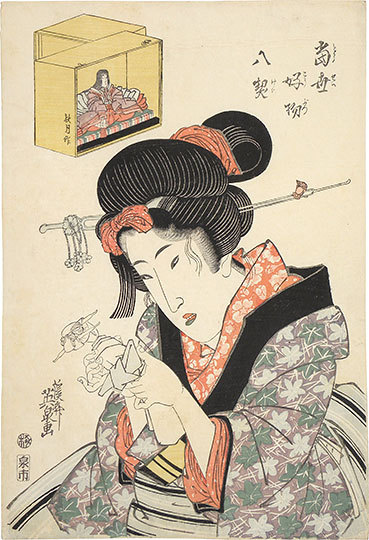 Eight Favorite Things In The Modern World: Dolls by Keisai Eisen