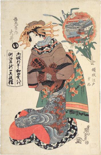 Courtesans For Compass Points In Edo: The Syllable 'i,' Tatsunokuchi, Oi Of Sugataebi-ya by Keisai Eisen