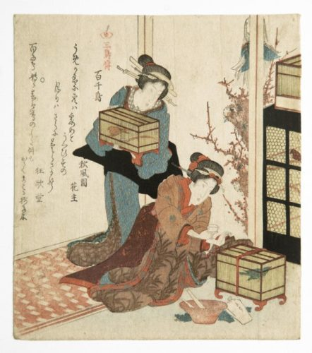 Two Bijin Take Care Of Cages Of Birds by Keisai Eisen