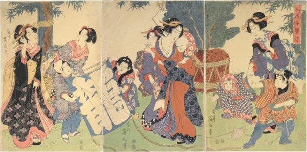 Modern Children At Play by Kikugawa Eizan