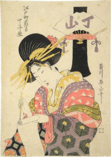 The Courtesan Chozan Of The Chojiya In Edo-machi Nichome by Kikugawa Eizan at