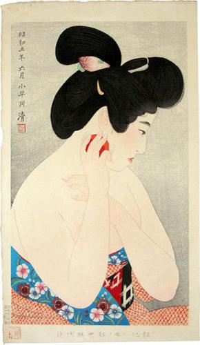 Styles Of Contemporary Make-up: No. 2, Make-up by Kobayakawa Kiyoshi