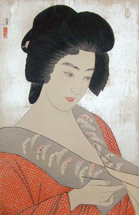 The Geisha Ichimaru by Kobayakawa Kiyoshi at Scholten Japanese Art