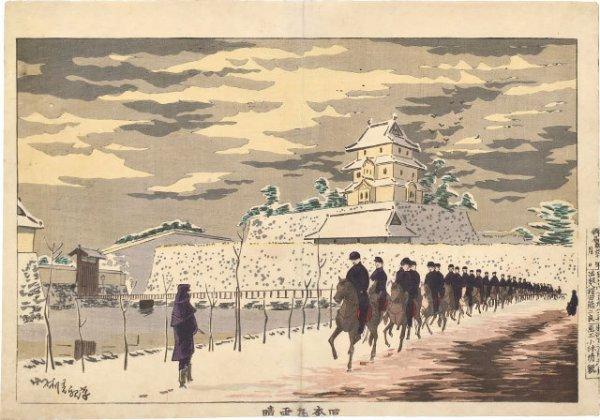 Fine Weather After Snowfall At Edo Castle by Kobayashi Kiyochika