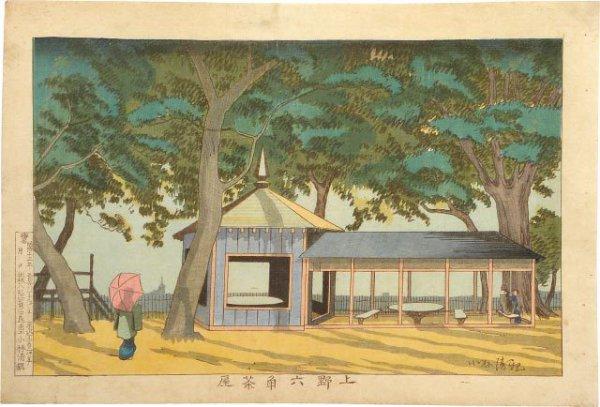 Rokkaku Tea House, Ueno by Kobayashi Kiyochika