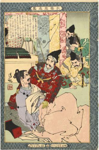 Self-made Men Worthy Of Emulation: No. 14, Sato Tsuginobu Dying by Kobayashi Kiyochika