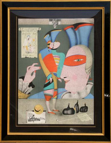 Cirque Russe I by Mihail Chemiakin