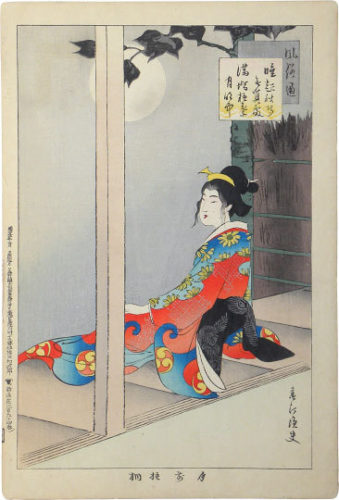 Catalog Of Pictures Of Woman's Customs by Miyagawa Shuntei