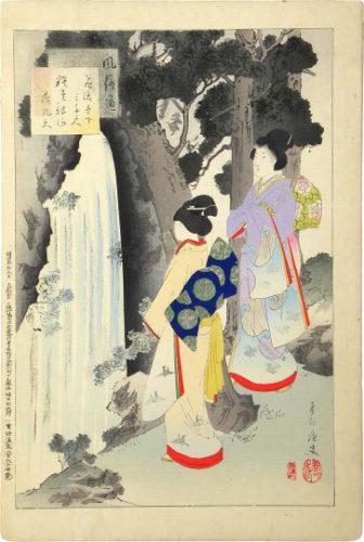 Catalog Of Pictures Of Women's Custom by Miyagawa Shuntei