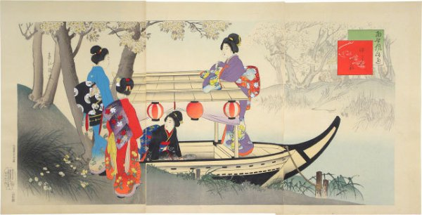 Elegant Customs And Manners Of Today: Evening Plea by Miyagawa Shuntei