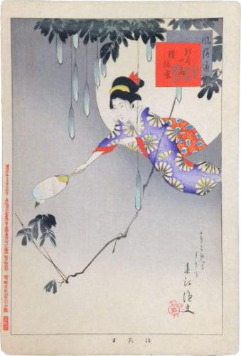 Pleasures Of The World: Catching Fireflies by Miyagawa Shuntei