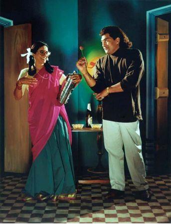 The Native Types – Flirting by N. Pushpamala