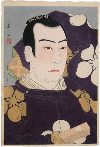 Creative Prints, Collected Portraits Of Shunsen: Actor Otani Tomoemon Vi As Sugawara No Michizane by Natori Shunsen at Natori Shunsen
