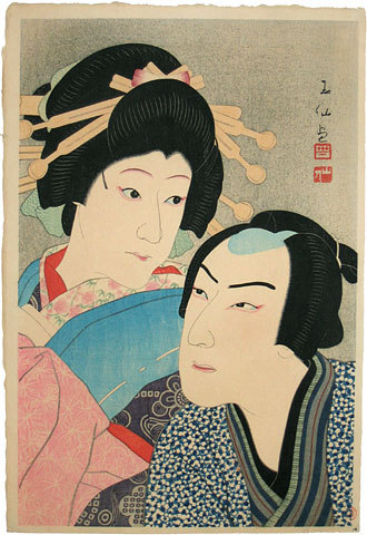 Creative Prints, Collected Portraits Of Shunsen: Actors Ichikawa Schocho Ii As Umegawa And Kataoka G... by Natori Shunsen at Natori Shunsen