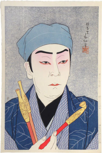 New Versions Of Figures On The Stage: Actor Nakamura Kanzaburo Xvii As The Tobacconist Genshichi by Natori Shunsen at Natori Shunsen