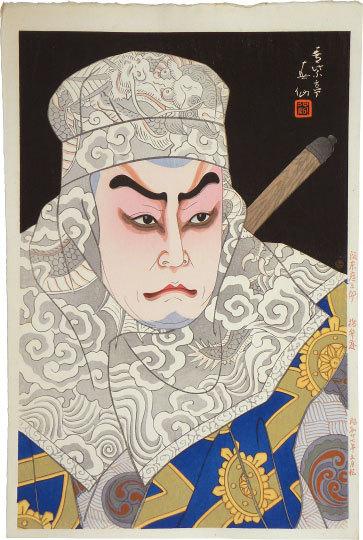 New Versions Of Figures On The Stage: Actor Bando Hikosaburo Vii As Benkei by Natori Shunsen