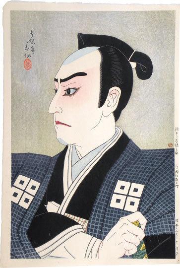 New Versions Of Figures On The Stage: Actor Kataoka Nizeamon Xiii As Momoi Wakasanosuke by Natori Shunsen