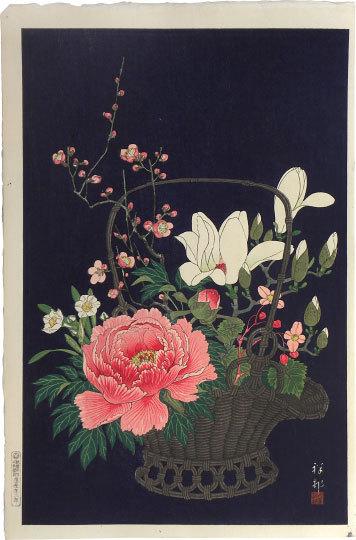 Basket Of Flowers by Ohara Koson (Shoson)
