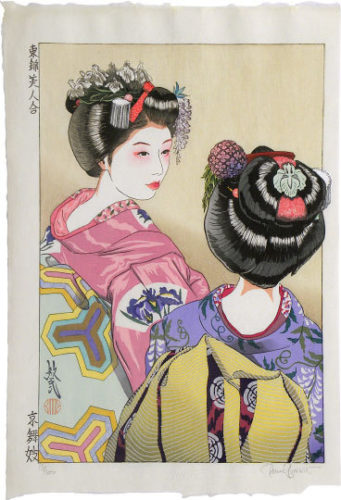 A Collection Of Eastern Brocade Beauties: Maiko by Paul Binnie