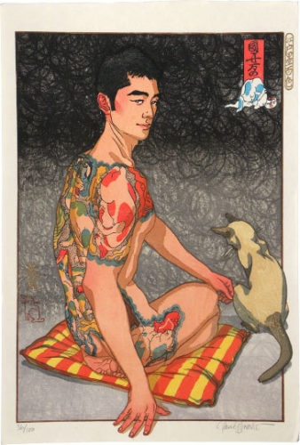 A Hundred Shades Of Ink Of Edo: Kuniyoshi's Cats by Paul Binnie