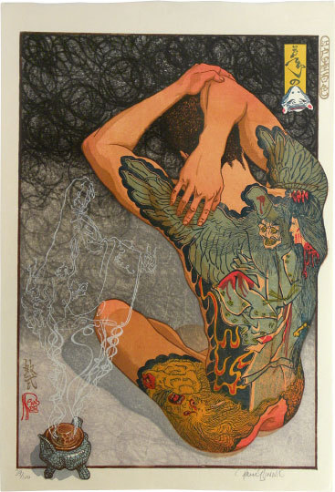 A Hundred Shades Of Ink Of Edo: Yoshitoshi's Ghost by Paul Binnie