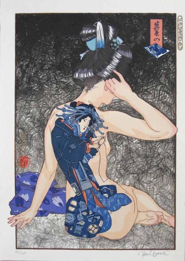 Eisen's Blue-printed Pictures / Eisen No Aizuri-e by Paul Binnie