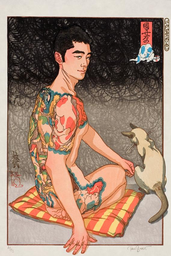Kuniyoshi's Cats / Kuniyoshi No Neko by Paul Binnie