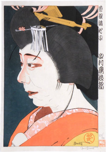 Large-head Kabuki Portraits: Nakamura Ganjiro In The Love Suicides At Sonezaki by Paul Binnie