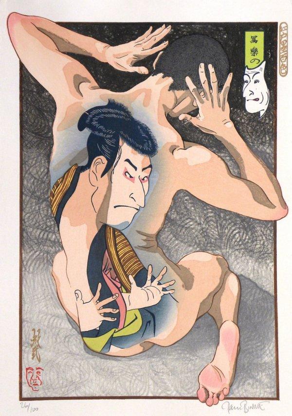 Sharaku's Caricature  / Sharaku No Giga by Paul Binnie