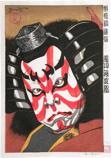 Large-head Kabuki Portraits: Actor Ichikawa Danshiro As Benkei by Paul Binnie