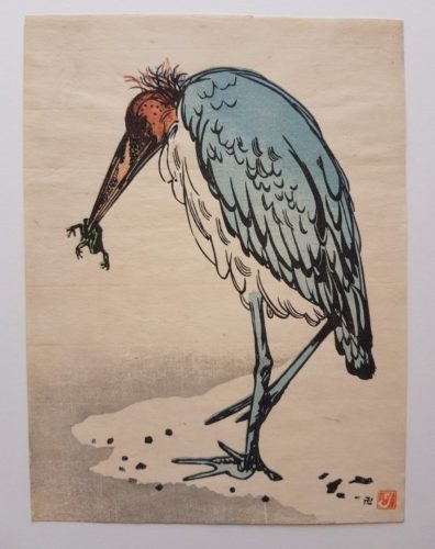 Wading Bird With A Frog In Its Beak by Prosper-Alphonse Isaac
