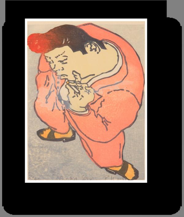 Osaka Spiv by Ralph Kiggell