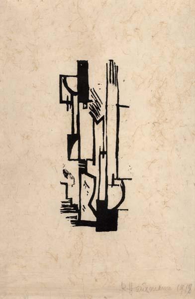Dada Composition by Raoul Hausmann