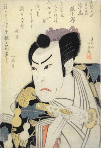 Actor Asai Gakujiro As Mashiba Hisatsugu by Shunkosai Hokushu at Scholten Japanese Art