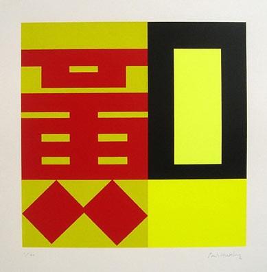 Huang (yellow) by Paul Huxley