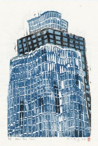 Astor Place Tower by Su Li Hung at Su Li Hung