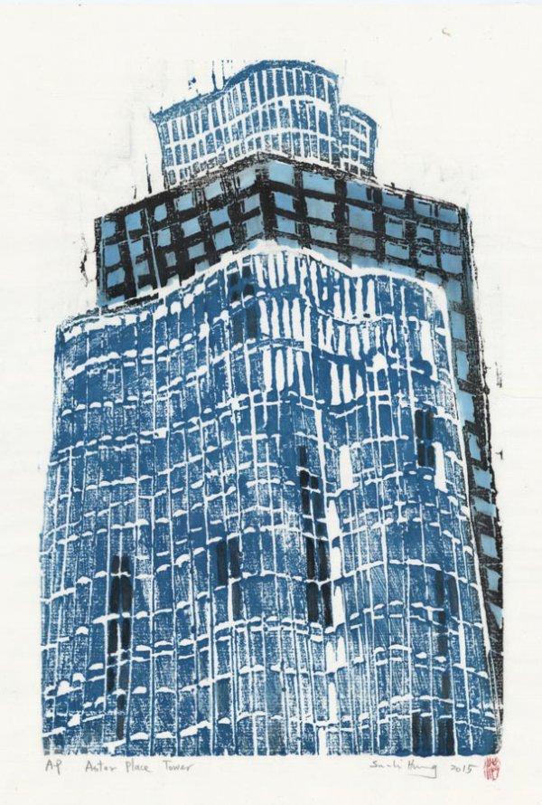 Astor Place Tower by Su Li Hung