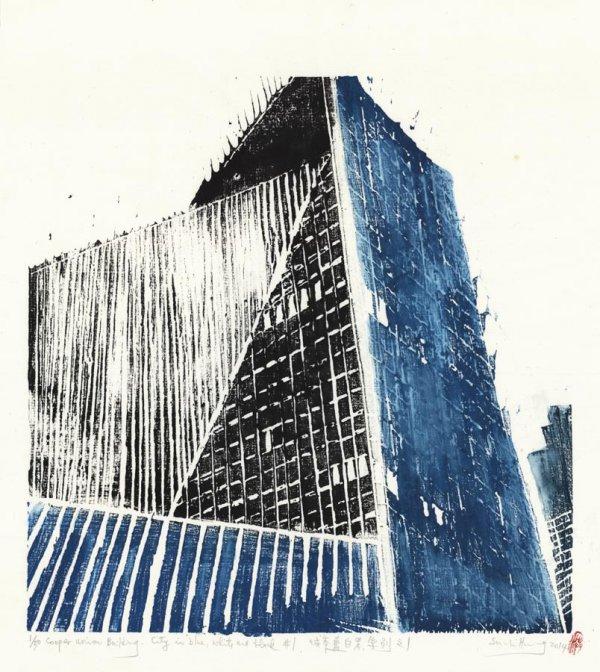 Cooper Union Building. City In Blue, White And Bla by Su Li Hung