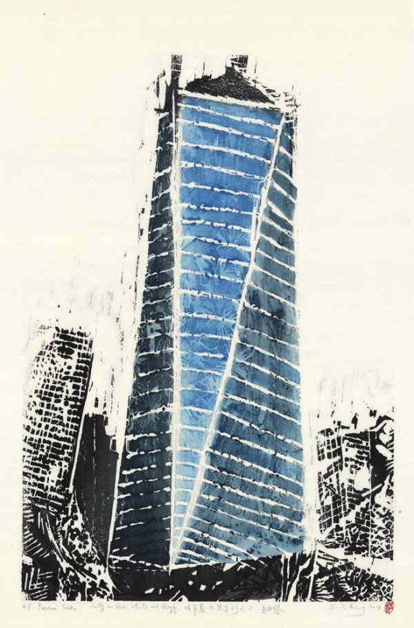 Freedom Tower. City In Blue, White And Black by Su Li Hung