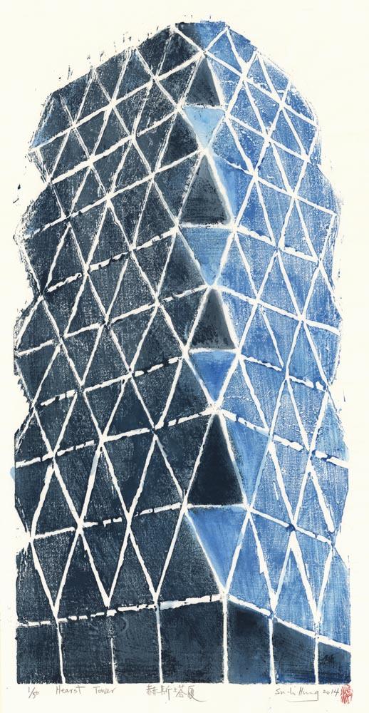 Hearst Tower by Su Li Hung