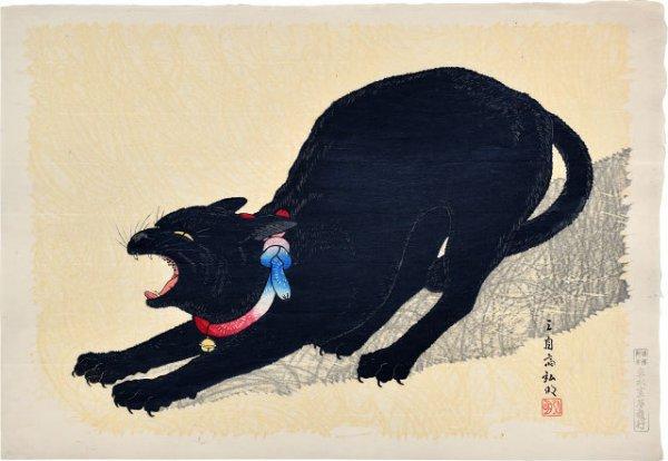 A Threatening Black Cat by Takahashi Hiroaki (Shotei)