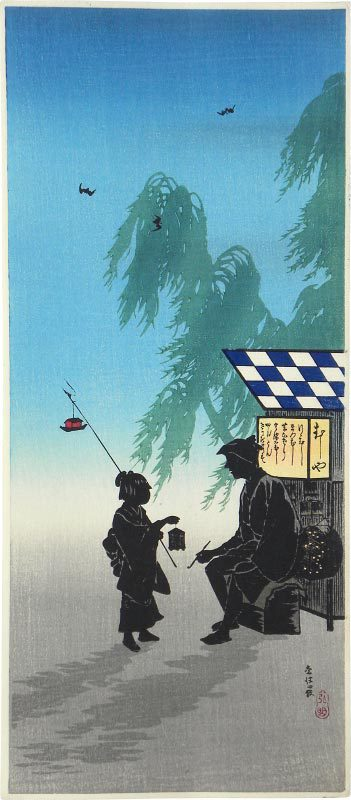 Insect Seller On A Summer Evening by Takahashi Hiroaki (Shotei)