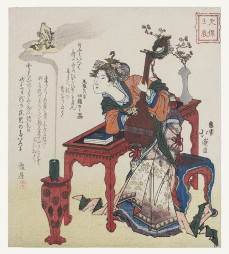A Chinese Princess Playing A Dragon Headed Lute by Totoya Hokkei