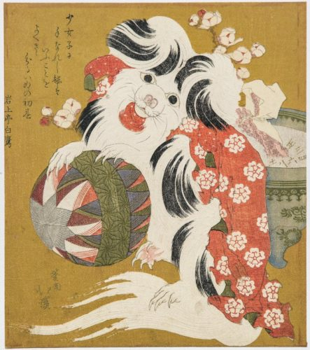 Pekinese Dog Playing With A Kemari by Totoya Hokkei
