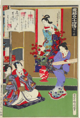 Fifty-four Modern Feelings (matched With The Fifty-four Chapters Of Genji): Chapter 7, Momijiga by Toyohara Kunichika