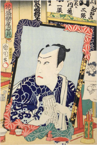 The Mirror Of Backstage In Full Bloom: Kawarazaki Gonjuro I by Toyohara Kunichika