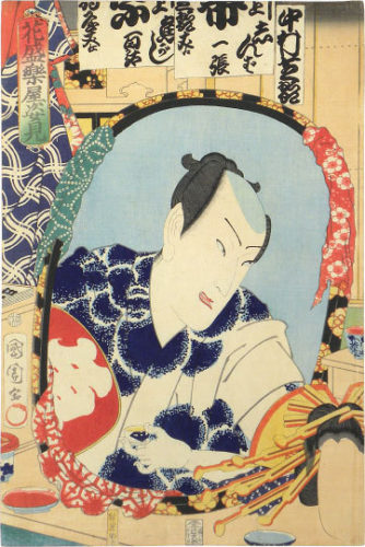 The Mirror Of Backstage In Full Bloom: Nakamura Shikan Iv by Toyohara Kunichika